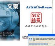 Cài đặt phần mềm cho máy cắt Decal Trung Quốc